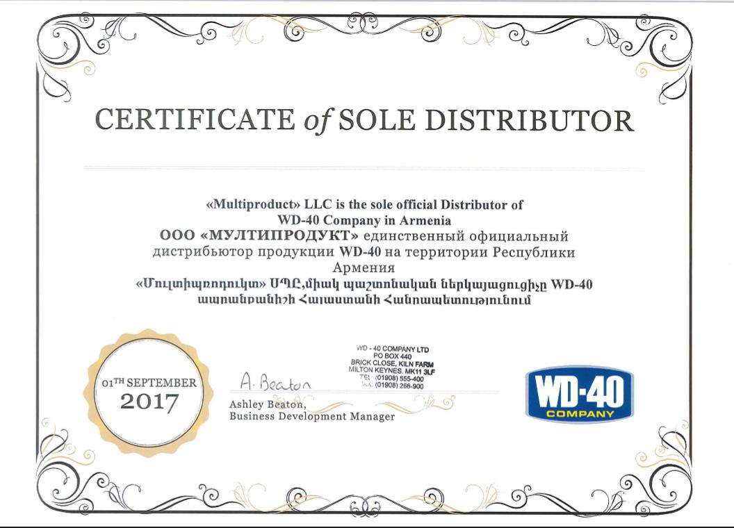 Official WD-40 Armenia - WD40 Armenia